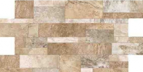 DQUARRY BROWN INTERLOCK 300X600 Image